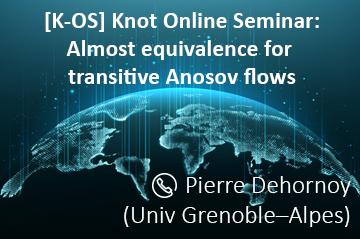 [K-OS] Knot Spring Semester Online Seminar